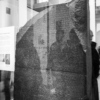 The Rosetta Stone, a granite stone with an ancient Egyptian text inscribed.